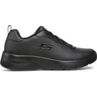 Skechers Dynamight 2.0-Eazy Feelz Μαύρο