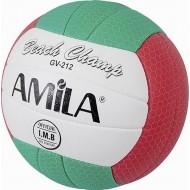 Amila Μπάλα Beach Volley Τρίχρωμη 41651 (Πράσινη/Κόκκινη)