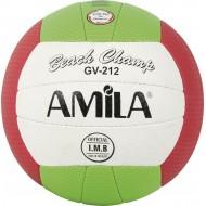 Amila Μπάλα Beach Volley Τρίχρωμη 41652 (Πράσινη/Κόκκινη)