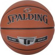 Spalding NBA Silver 76-859Z1