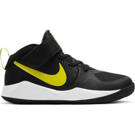 Nike Team Hustle D 9 Μαύρο
